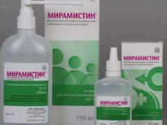 Мирамистин при беременности в горло, нос и от насморка